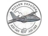 Фото  1 Самолет АН-140 монета 5 грн 2004 1879430