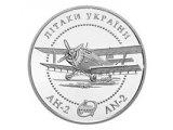 Фото  1 Самолет Ан-2 монета 5 грн 2003 1879431