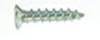 Саморез для ПВХ (цена за 100 шт. ) Размер 4.0 х 40