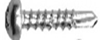 Саморез со сверлом головка: полукруглая (цена за 100 шт. ) Размер 4.2 х 25
