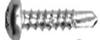Саморез со сверлом головка: полукруглая (цена за 100 шт. ) Размер 4.2 х 50