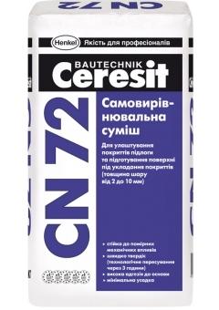 Самовыравнивающая смесь для пола Ceresit CN 72 Церезит сн 72 Харьков