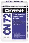 Самовыравнивающаяся смесь для пола (Ceresit CN-72) 25 кг.