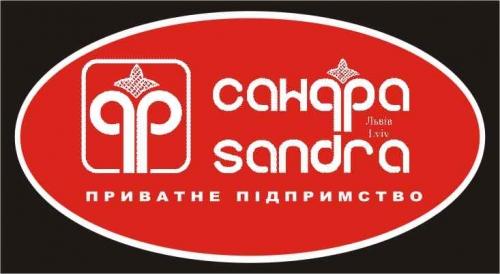 Сандра ПП