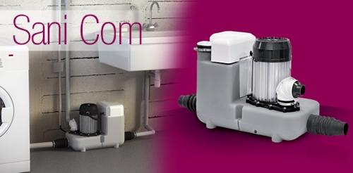 SANICOM 1 для отвода температурных стоков с сухой установкой мотора.