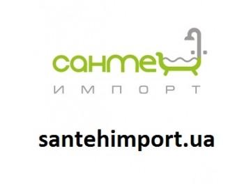 СантехИмпорт