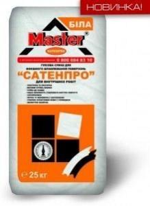 Сатенгипс Мастер СатенПро Киев гипсовая финишная шпатлёвка 25 кг