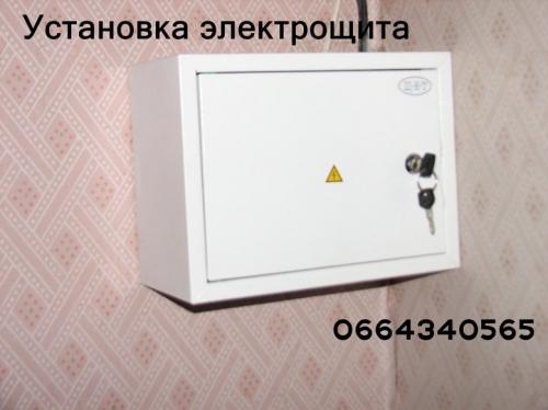 Сборка, установка и монтаж наружного электрощита без счетчика электроэнергии