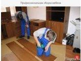 Фото 1 Сборка мебели сборщик собрать шкафов стенок гостиных прихожих 339491