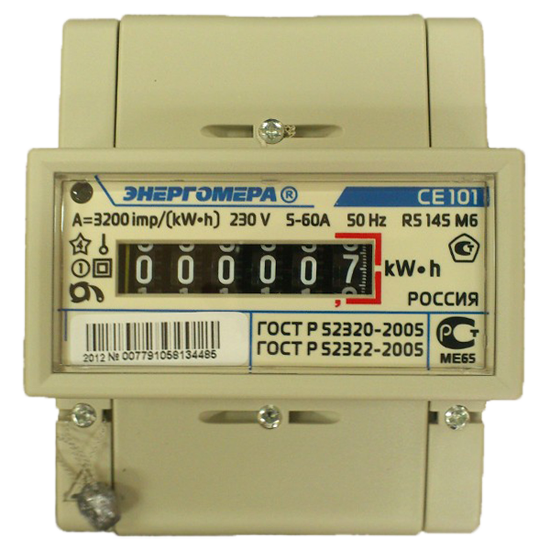 Счетчик электроэнергии однофазный CE 101 R5 145M6