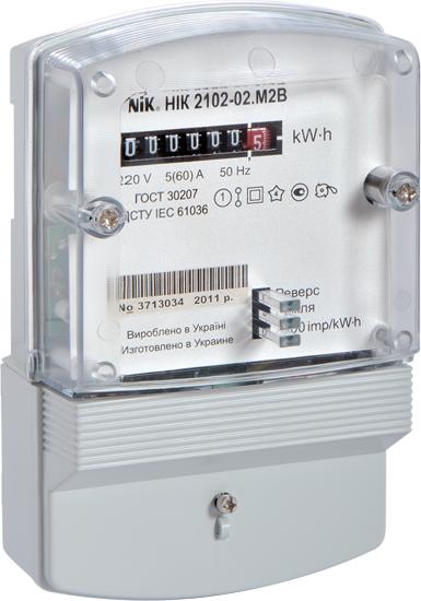 Счетчик электроэнергии однофазный НИК 2102-02.М2В