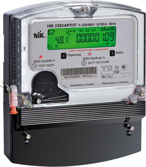 Счетчик электроэнергии трехфазный НИК 2303 АРК1 1100 МС