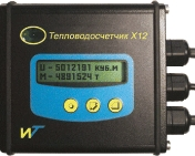Счетчики тепла Х12 ультразвуковые Ду15-Ду1500мм