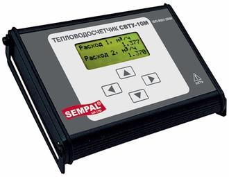 Счетчики тепла СВТУ Семпал Ду15-Ду1500мм ультразвуковые