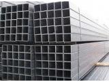 Алюминиевая труба профильная ГОСТ АД31, АД0 15х15х1,5 , 20х10х1,5, 25х25х2,0