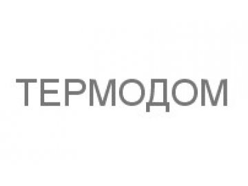 Термодом