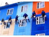 Краски фасадные, для внутренних работ, структурные краски. Колеровка красок. Киев, Запорожье, Днепропетровск