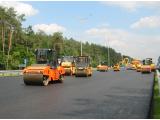 Строительство дорог - Вся Украина: Киев, Львов, Харьков, Одесса