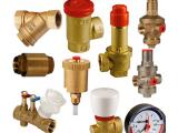 Комплектующие для отопления и газоснабжения - Вся Украина