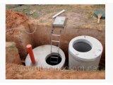 Плита днища для бетонного кільця
