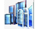 Алюминиевые окна и двери - Вся Украина: Киев, Харьков, Львов, Днепропетровск, Одесса, Запорожье