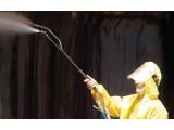 Гидроизоляционные материалы «PAZKAR» - Вся Украина: Киев, Харьков, Одесса, Днепропетровск, Львов
