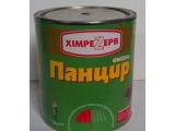 Эмаль-грунт для крыш Панцирь - Вся Украина: Киев, Одесса, Харьков