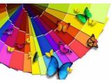 Интерьерные краски в ассортименте - Вся Украина