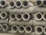 Трубы железобетонные безнапорные раструбные ТБ 60.50-2