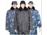 Одежда для охраны, камуфляж в ассортименте