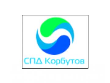 СПД Корбутов