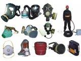 Фото 1 Средства защиты органов дыхания в ассортименте 312785