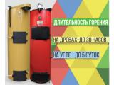 Большой ассортимент отопительной техники доставка по Украине