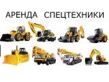 Аренда дорожно-строительной техники - Обухов, Бровары, Борисполь