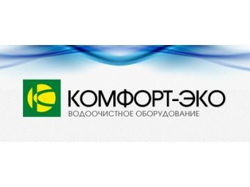 ООО Комфорт-Эко