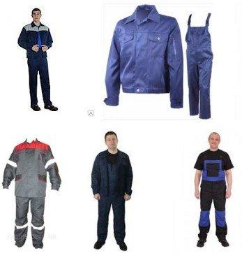 Фото 1 Полукомбинезоны с курткой рабочие - Вся Украина 312787