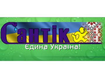 Магазин сантехники Сантик