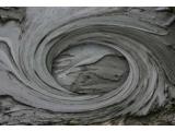 Раствор цементный - РЦ М150 П12 - Киев, Киевская область