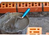 Цемент в ассортименте с доставкой - Вся Украина: Харьков, Киев, Львов, Днепропетровск, Одесса, Запорожье