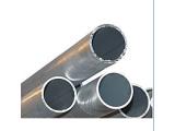 Алюминиевые трубы - Вся Украина