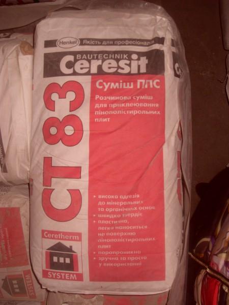 Ceresit CT 83 ППС для приклеивания пенополистирола