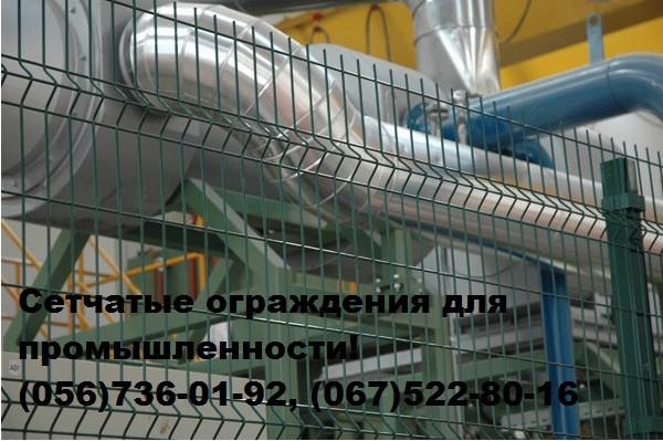 Сечатые ограждения L2.5м х H2.03м из оцинкованной проволоки с ребрами жесткости для промышленных объектов, заводов