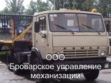 Седельный тягач КАМАЗ-5410 (площадка-12м). Услуги площадок по Броварам и Украине.