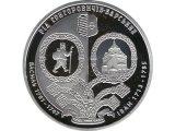 Фото  1 Семья Григоровичей-Барских серебро монета 10 грн 2011 1973770