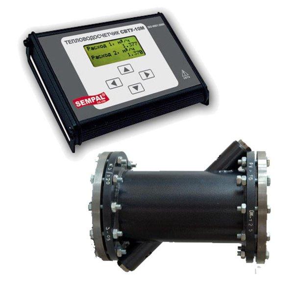Счетчики тепла и воды СВТУ-10М DN-50 ультразвуковой