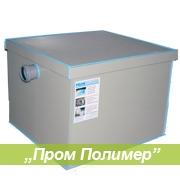 Сепаратор жира СЖ-7 с производительностью — 0,30 л/сек, объем сброса 80л
