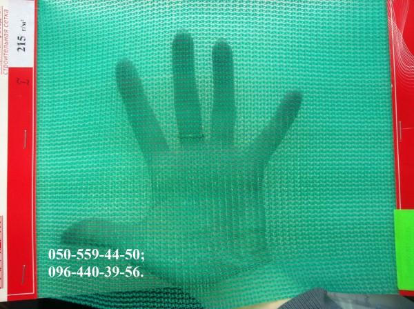 Сетка безопасности, необходима для защиты от падающего строительного мусора. Имеют разную плотность и затемнение.