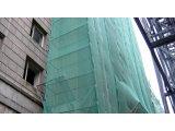 Фото  4 Реализуем защитную фасадную сетку для строительных лесов и затеняющую сетку для теплиц. 408427