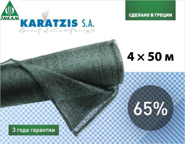 Фото  1 Сетка затеняющая KARATZIS 65% для теплиц и фасадов 4м х 50м 1762109