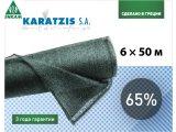 Фото  1 Сетка затеняющая KARATZIS 65% для теплиц и фасадов 6м х 50м 1762110